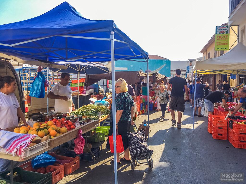 Кипр где поесть рынок