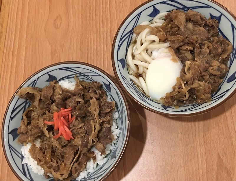 Marugame Udon, SM North