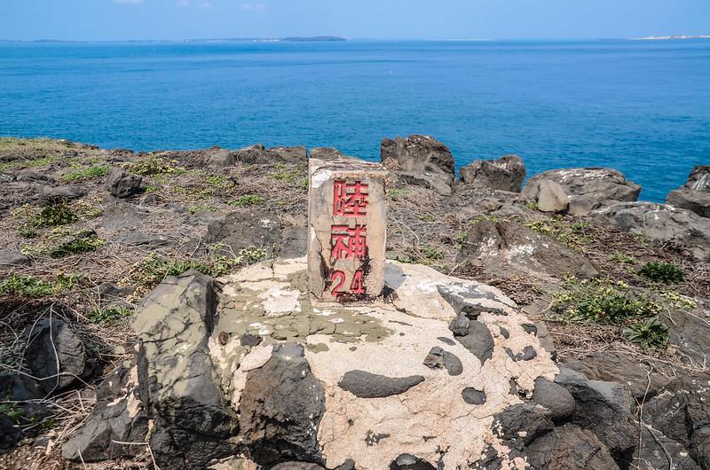 雞善嶼陸軍三等三角點補點(# 陸補24 Elev. 23 m) (1)