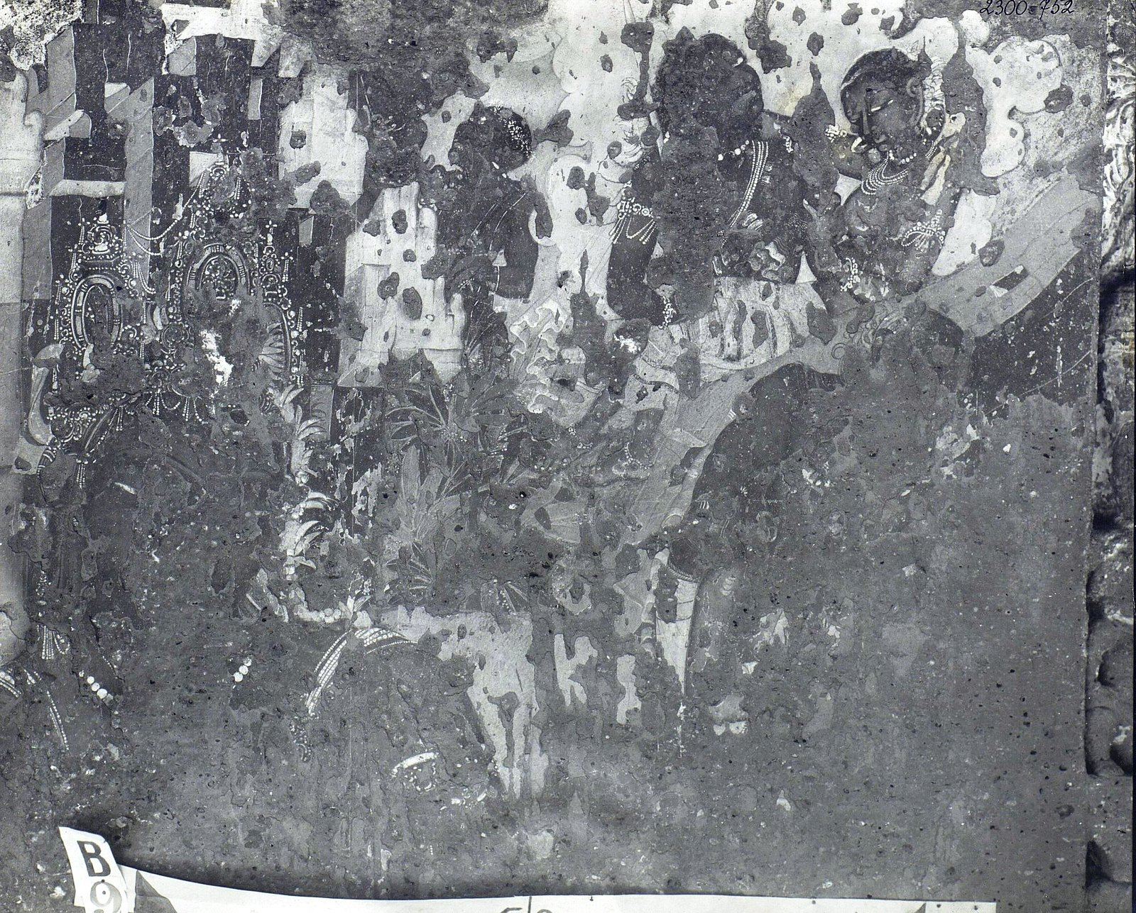 Аджанта (фрагмент фрески во второй пещере) (7)
