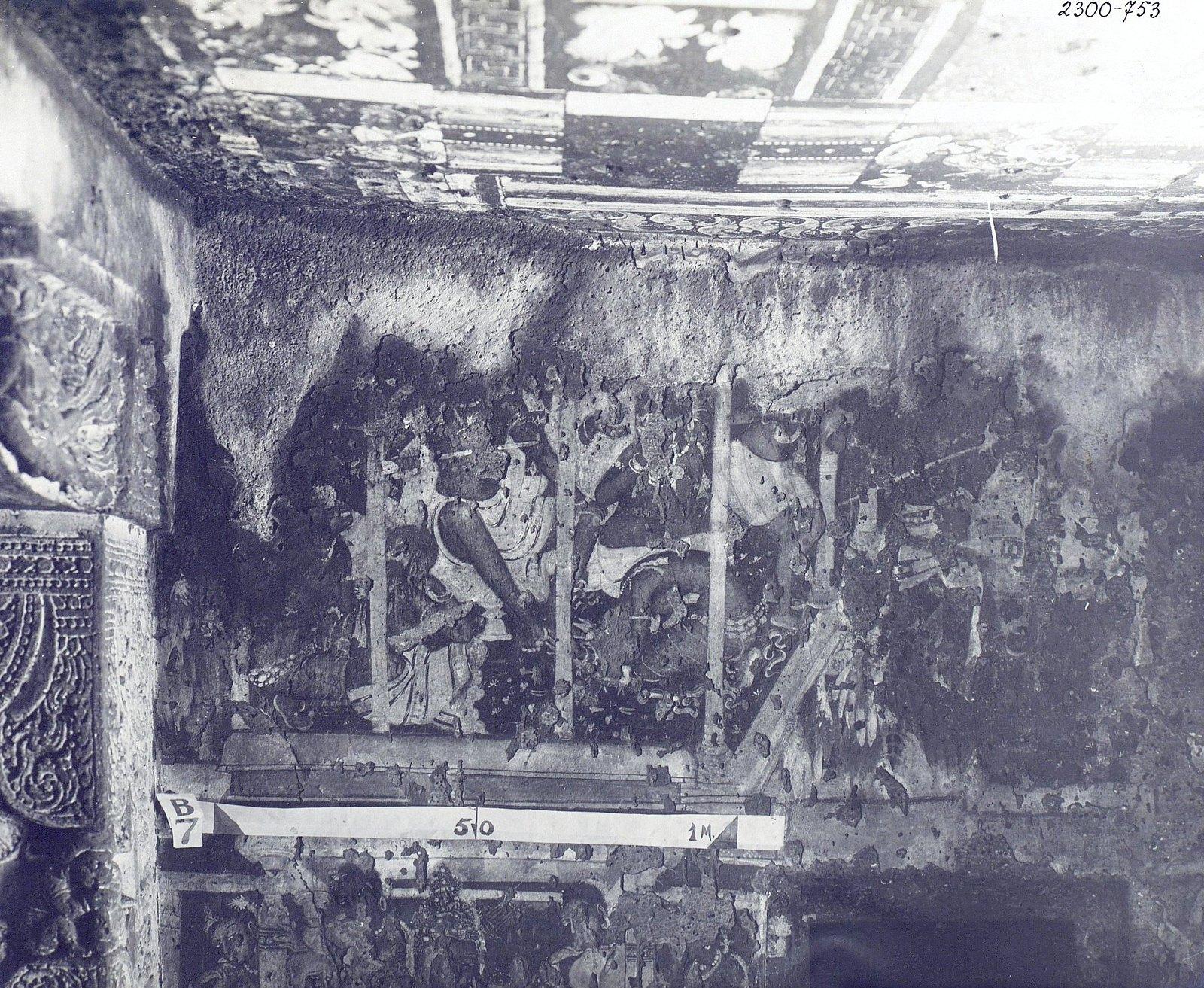 Аджанта (фрагмент фрески во второй пещере) (4)