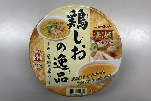 ニュータッチ 凄麺 鶏しおの逸品