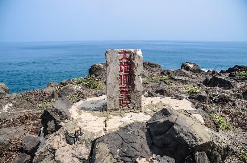 雞善嶼陸軍三等三角點補點(# 陸補24 Elev. 23 m) (2)