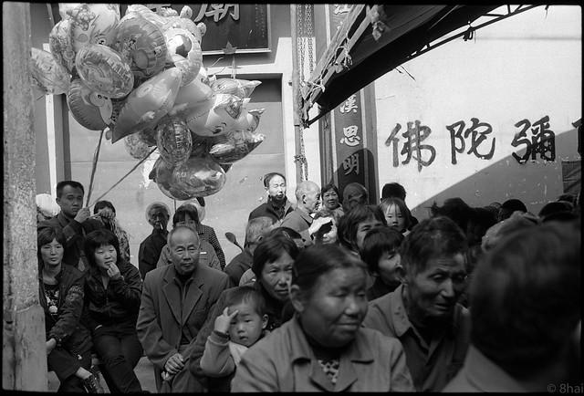2010.10.25.[10] Zhejiang Yuyue Town Lunar September 19 Yuhuang Temple Festival 浙江 禹越镇九月十九禹皇庙大节-93