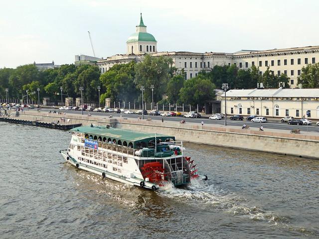 Moscow - Moskau