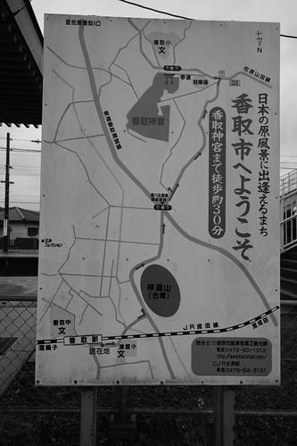 29-03-2020 Katori Station (4)