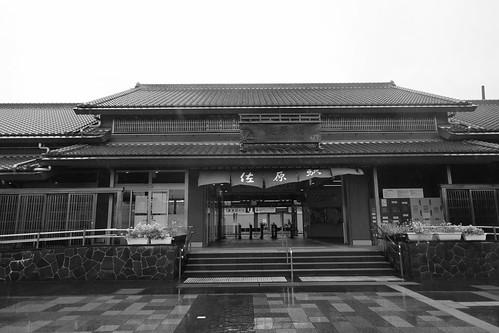 29-03-2020 Sawara Station (5)