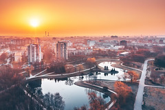 Park | Kaunas aerial #88/365