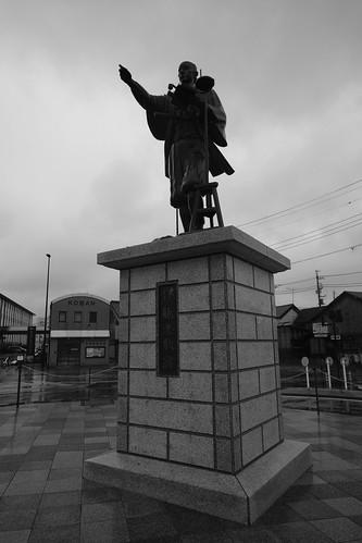 29-03-2020 Sawara Station (2)