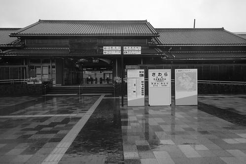 29-03-2020 Sawara Station (8)