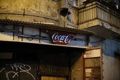 Coca-C @ Tel Aviv
