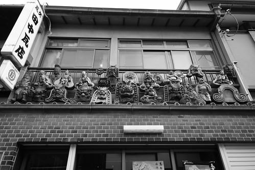 29-03-2020 Kyoto (8)