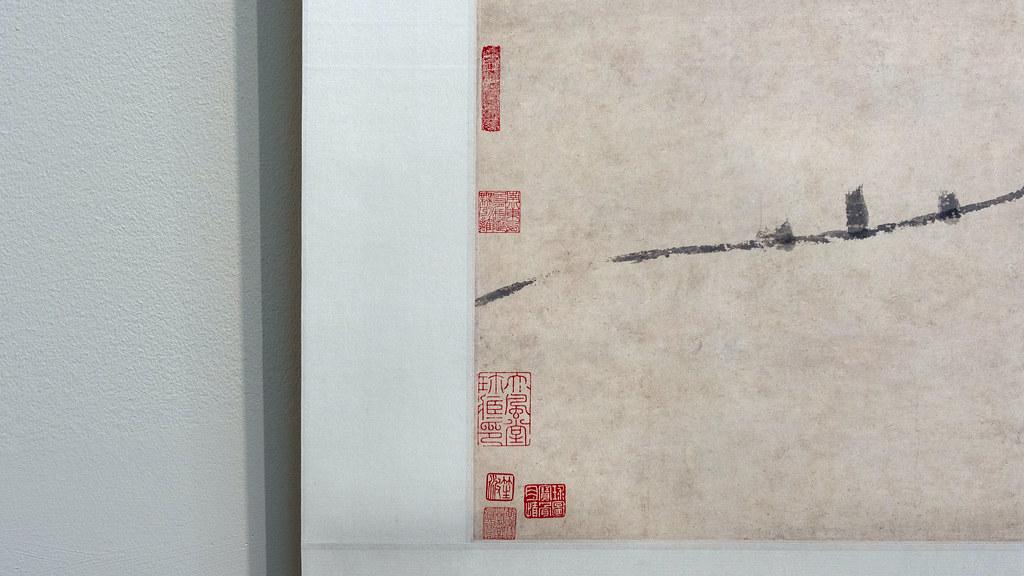 Bada Shanren 八大山人 (朱耷), Lotus and Ducks