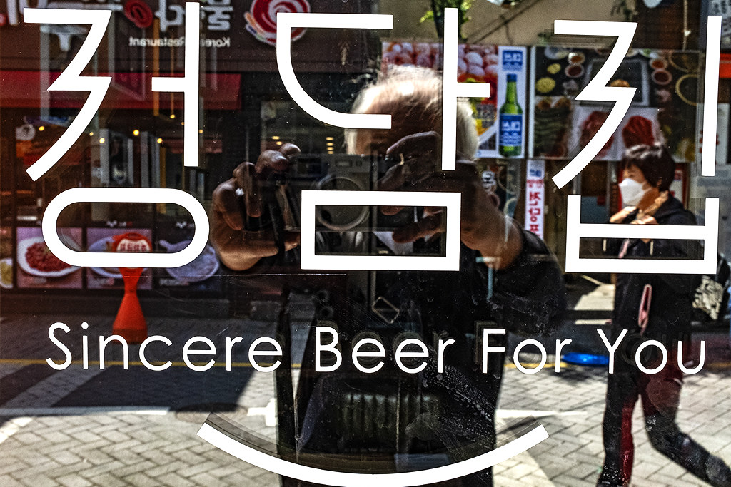 Since Beer For You in Deokcheon-dong--Busan