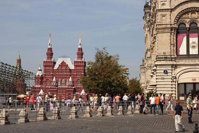 Kremlin 1.11 Moscow, Russia