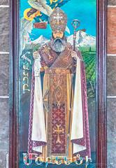 Saint Nshan Church, Gyumri, Shirak Province, Armenia