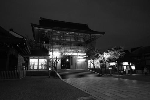 30-03-2020 Kyoto vol01 (3)
