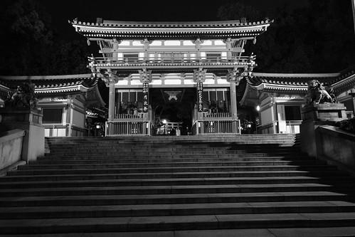 30-03-2020 Kyoto vol01 (2)