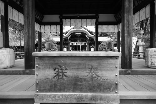 30-03-2020 Kyoto vol01 (61)
