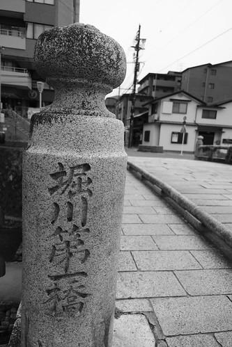 30-03-2020 Kyoto vol01 (84)