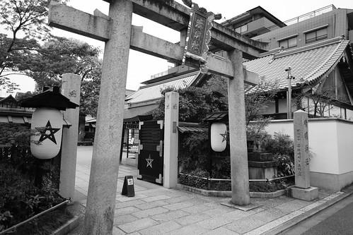 30-03-2020 Kyoto vol01 (76)