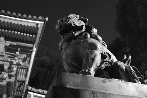 30-03-2020 Kyoto vol02 (3)
