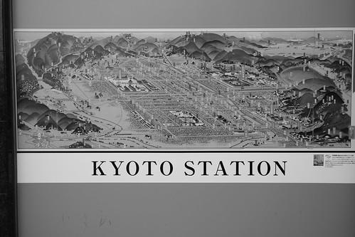 30-03-2020 Kyoto vol01 (109)