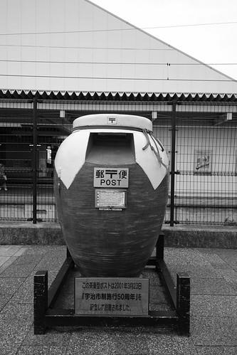 30-03-2020 Kyoto vol01 (104)