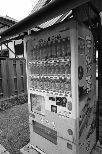 30-03-2020 Kyoto vol01 (103)