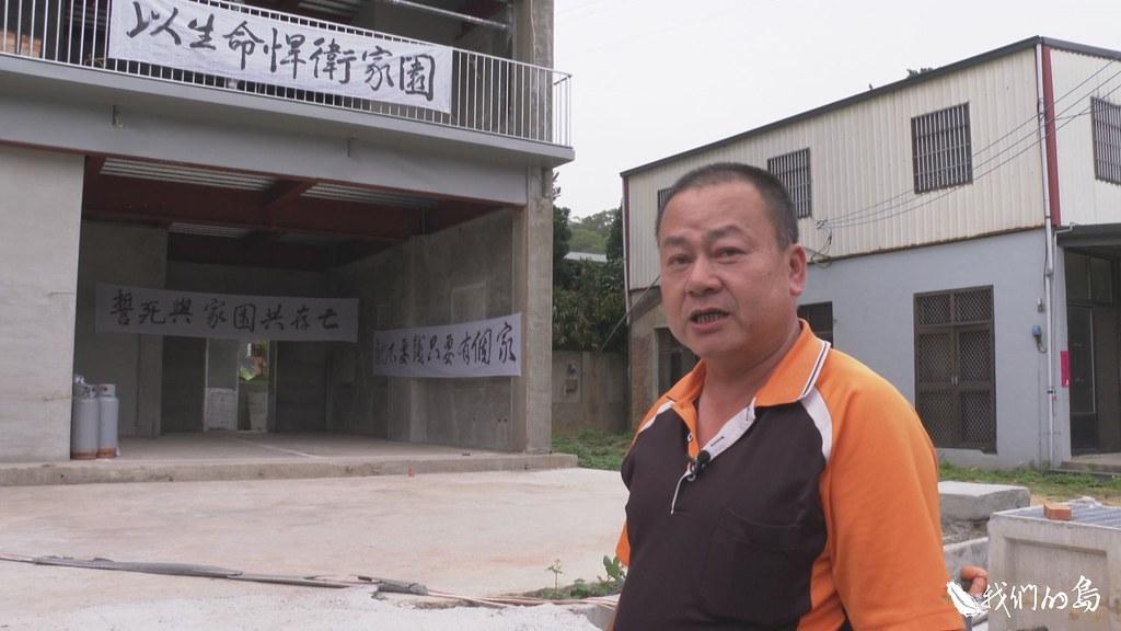 胡先生花了近千萬蓋了一棟住宅,今年房子才剛蓋好,使用執照還沒拿到,卻被通知將被徵收。