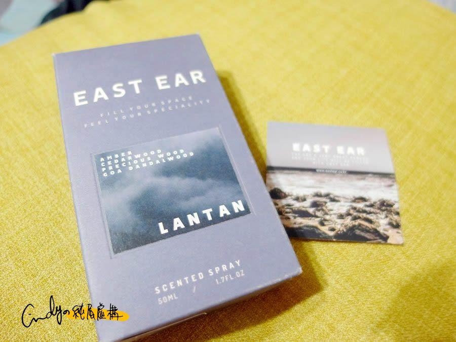 EAST EAR生活香水