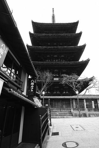 30-03-2020 Kyoto vol01 (14)