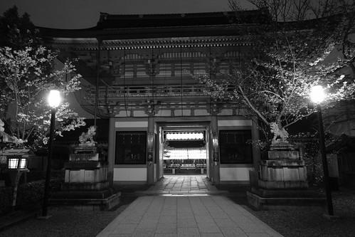 30-03-2020 Kyoto vol01 (4)