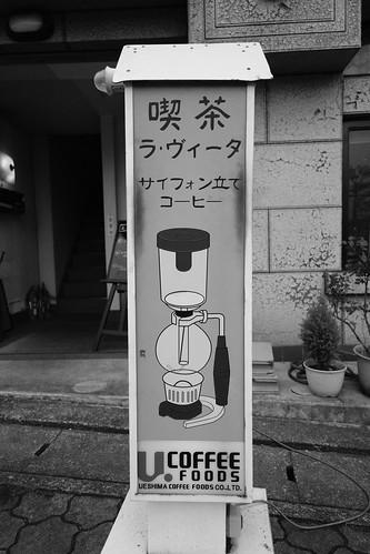 30-03-2020 Kyoto vol01 (36)