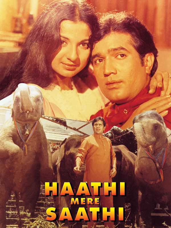 TV2 Siar Filem Klasik HAATHI MERE SAATHI