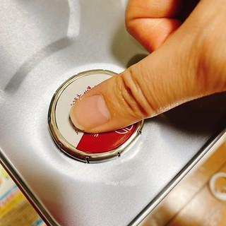 一斗缶の開け方