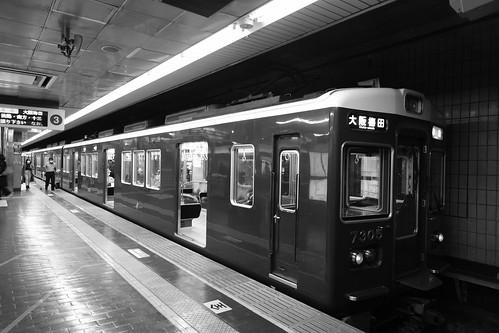 30-03-2020 Kyoto vol01 (113)
