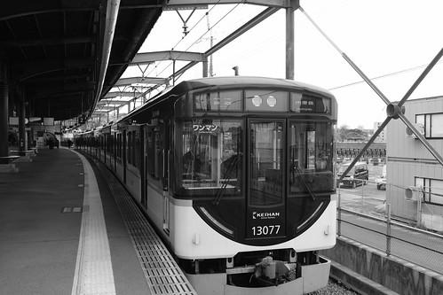 30-03-2020 Kyoto vol02 (46)