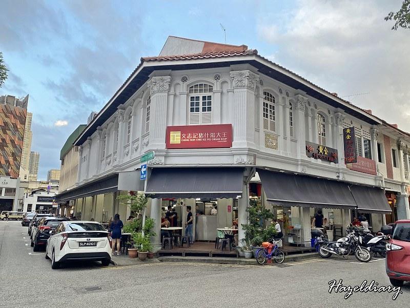 Cheng Mun Chee Kee Pig Organ Soup Singapore-1