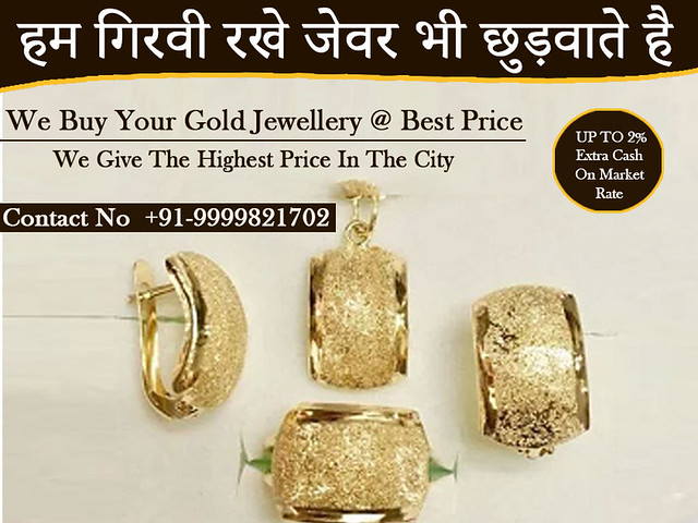 Gold Jewelry | Gold Jewelry Buyer In Ghaziabad