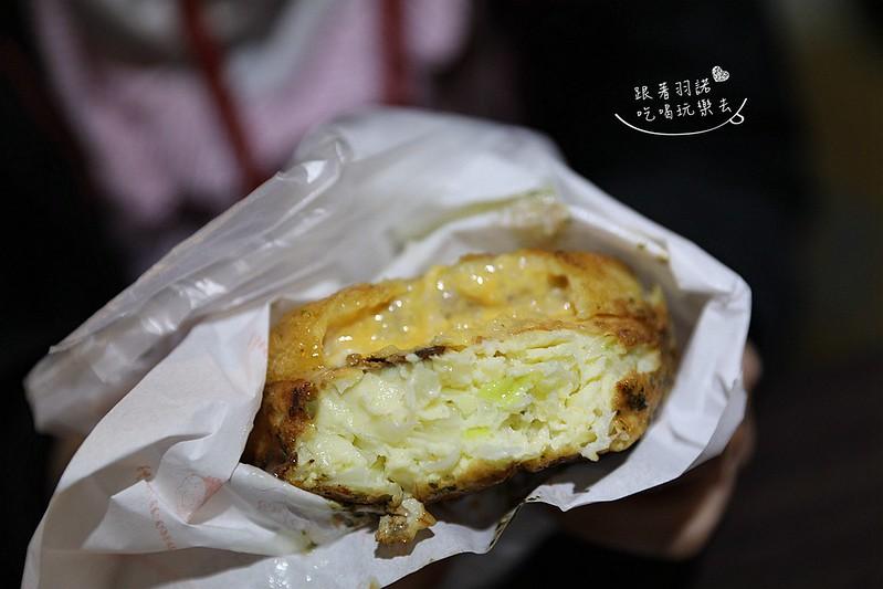 臨江街夜市通化夜市夜店食堂豚玉燒162