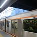 Tokyu 6020 Series Train Leaving Saginuma Station