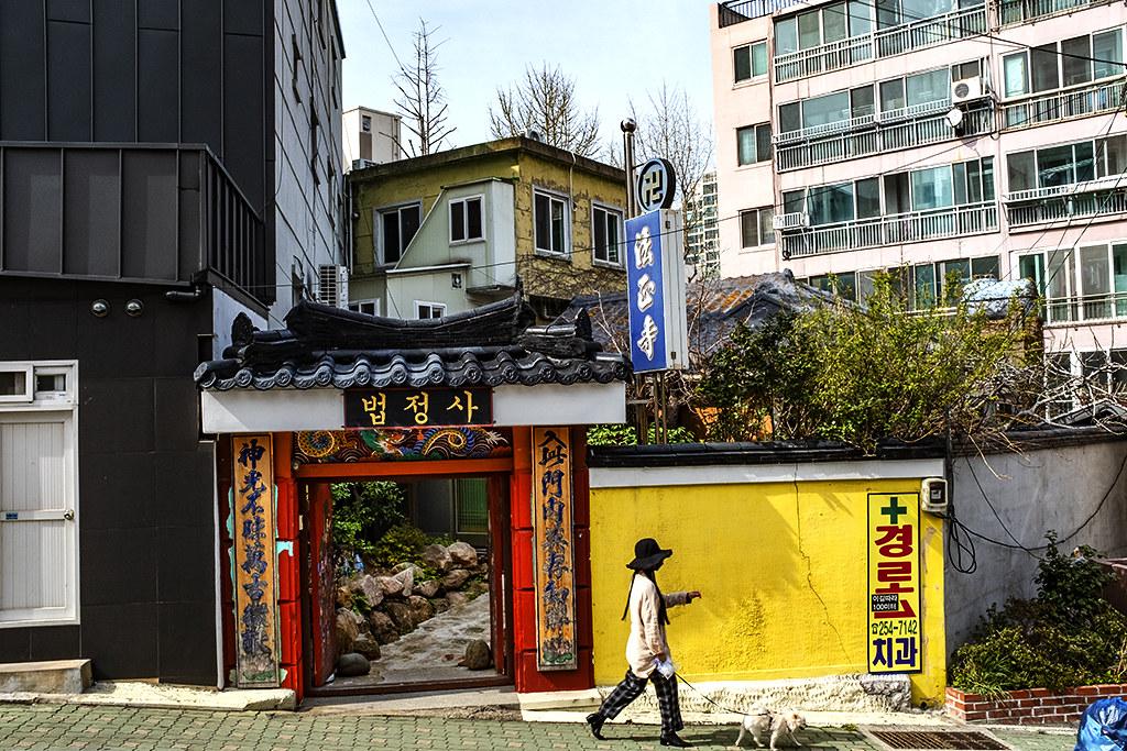 Neighborhood Buddhist temple in Seodaesin-dong--Busan