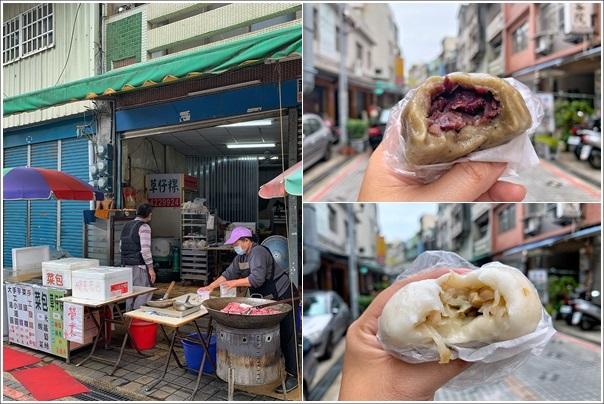 仁利菜包(草仔粿) (1)