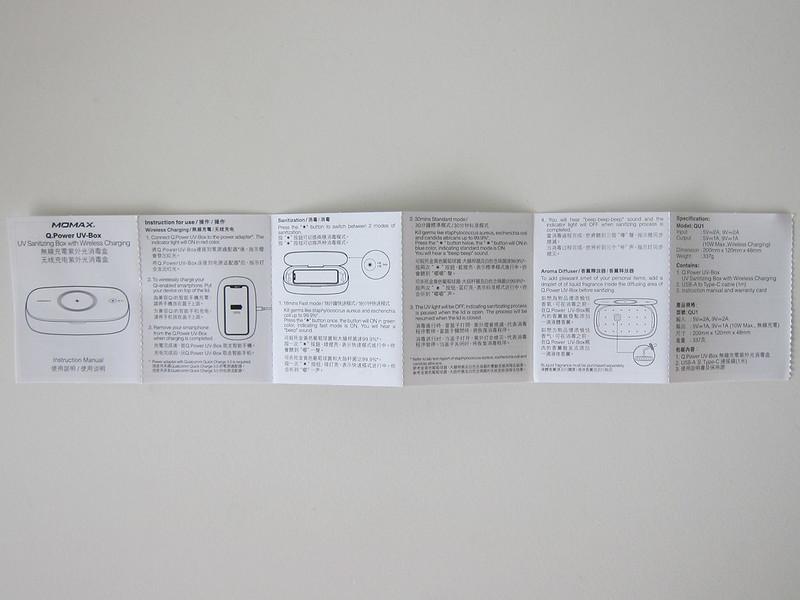 Momax Q.Power UV-Box - Instructions