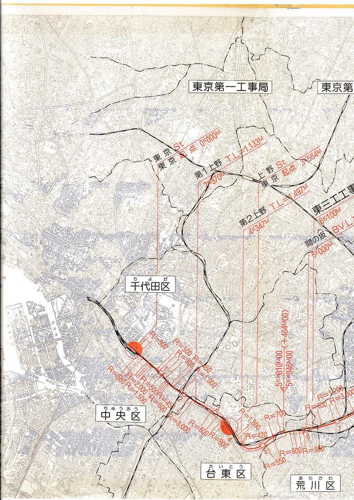 東北新幹線東京大宮間110キロ規制と線形 (8)
