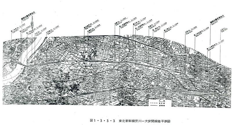 東北新幹線大宮以南の線形の変更