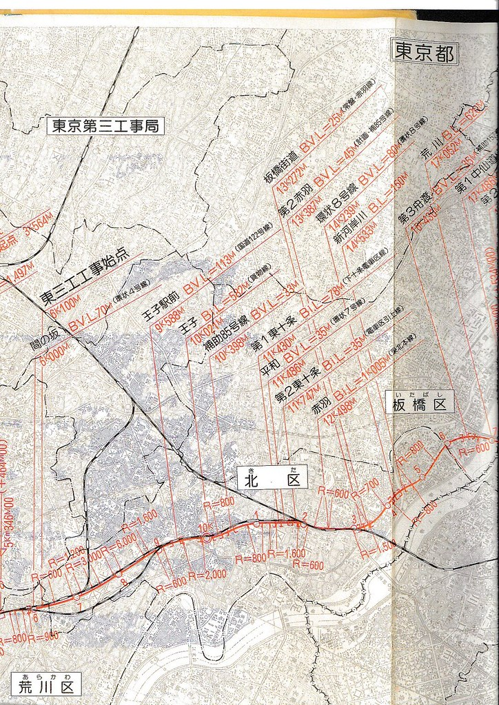 東北新幹線東京大宮間110キロ規制と線形 (11)