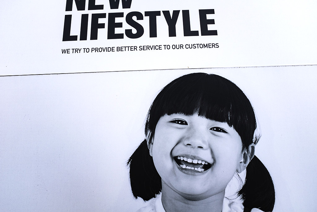 WE TRY TO PROCIVE BETTER SERVICE TO OUR CUSTOMERS--Miryang