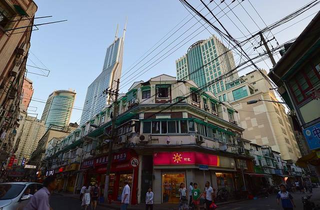Shanghai - Old And New